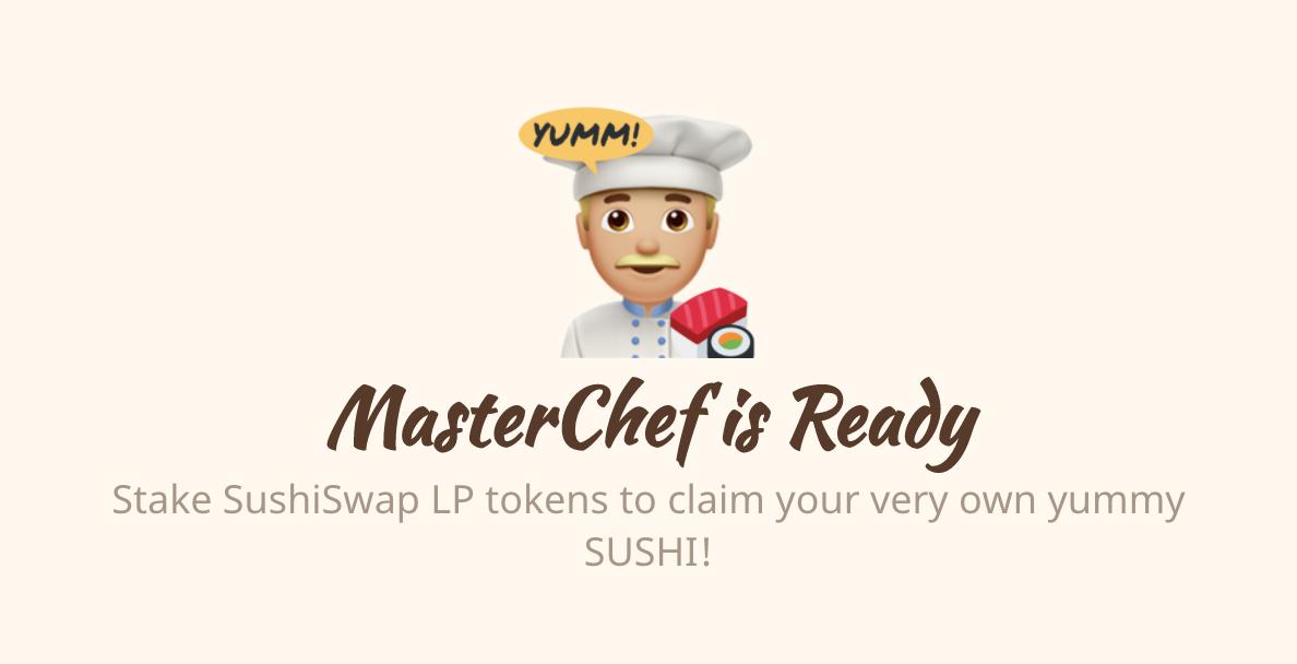 SushiSwapとは